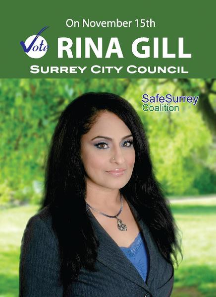 Vote Rina -2